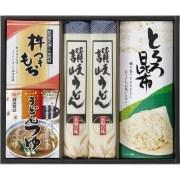 讃岐うどんギフトセット(T25-01)